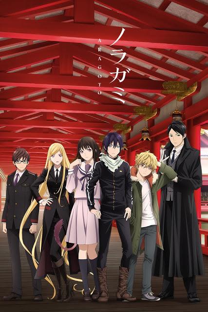 Noragami Aragoto Anime