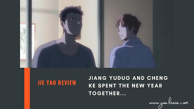 Jie Yao Anime Review