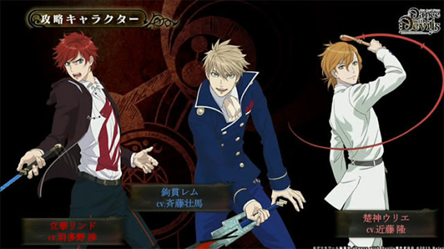 Dance with Devils PS Vita Poster