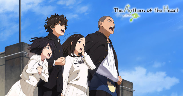 The Anthem of the Heart Anime