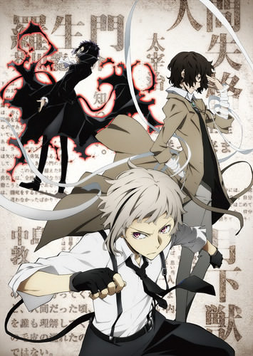 Bungō Stray Dogs Key Visual