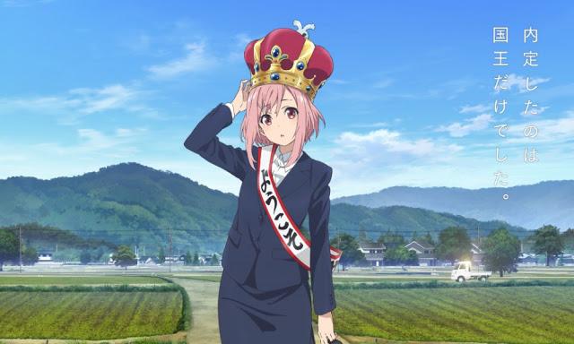Sakura Quest Anime