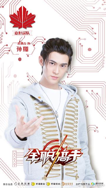 The King's Avatar Live- Action Liang Yimu as Sun Xiang