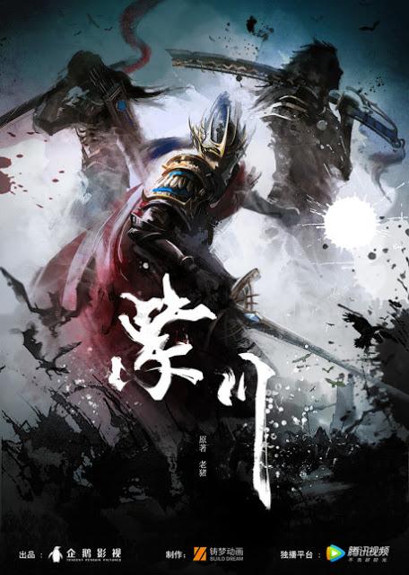 Zi Chuan donghua